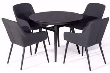 Bilde av Avena rundt spisebord og 4 Avena stoler, mørk grå